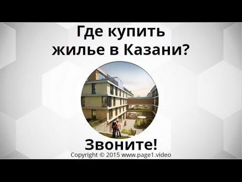 Начало косметического ремонта в двухкомнатной квартире в Казани .