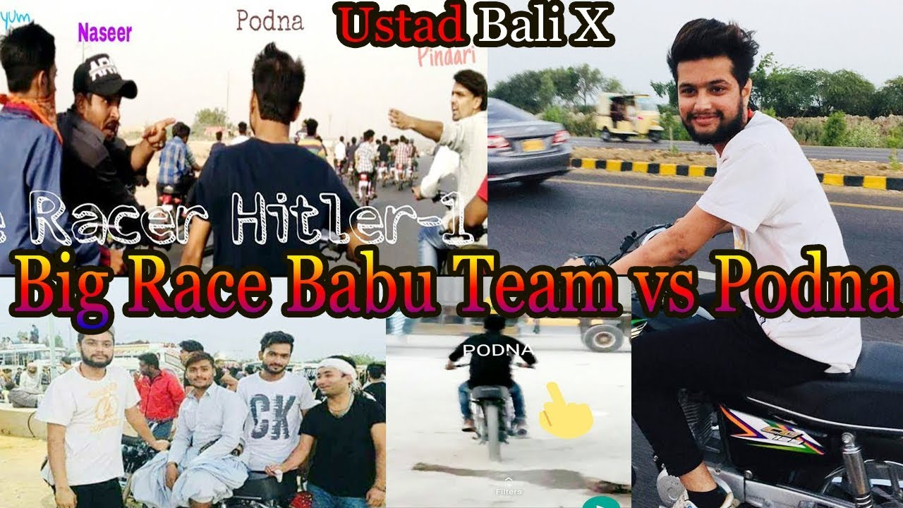 Mohsin Podna Open Challenge To Naqash Naqu Pamu Dadu Babu 70 Team