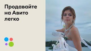 Невеста и её свадебное платье