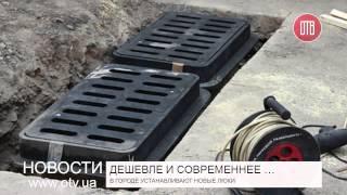видео Тендеры на поставку композитной арматуры