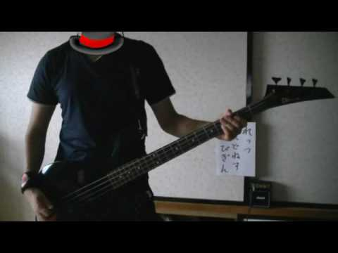 Mr.Tinkertrain (OZZY OSBOURNE) Bass cover