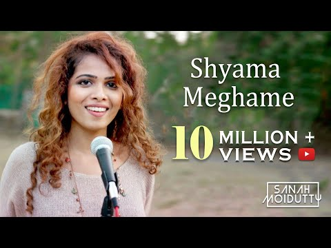 Shyama Meghame | ശ്യാമമേഘമേ | Adhipan | Malayalam Cover | Sanah Moidutty