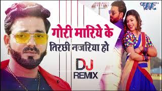Pawan Singh - Gori Mari Ke Tirchi Najariya Ho - Dj Remix