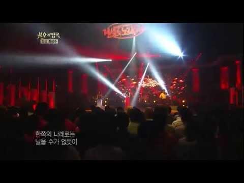 [HIT] 불후의 명곡2-차지연(Cha Ji Yeon) - 애수.20120908