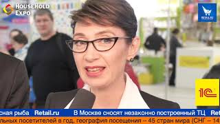 Елена Миляева, ГК Майер, на выставке HouseHold Expo 2019