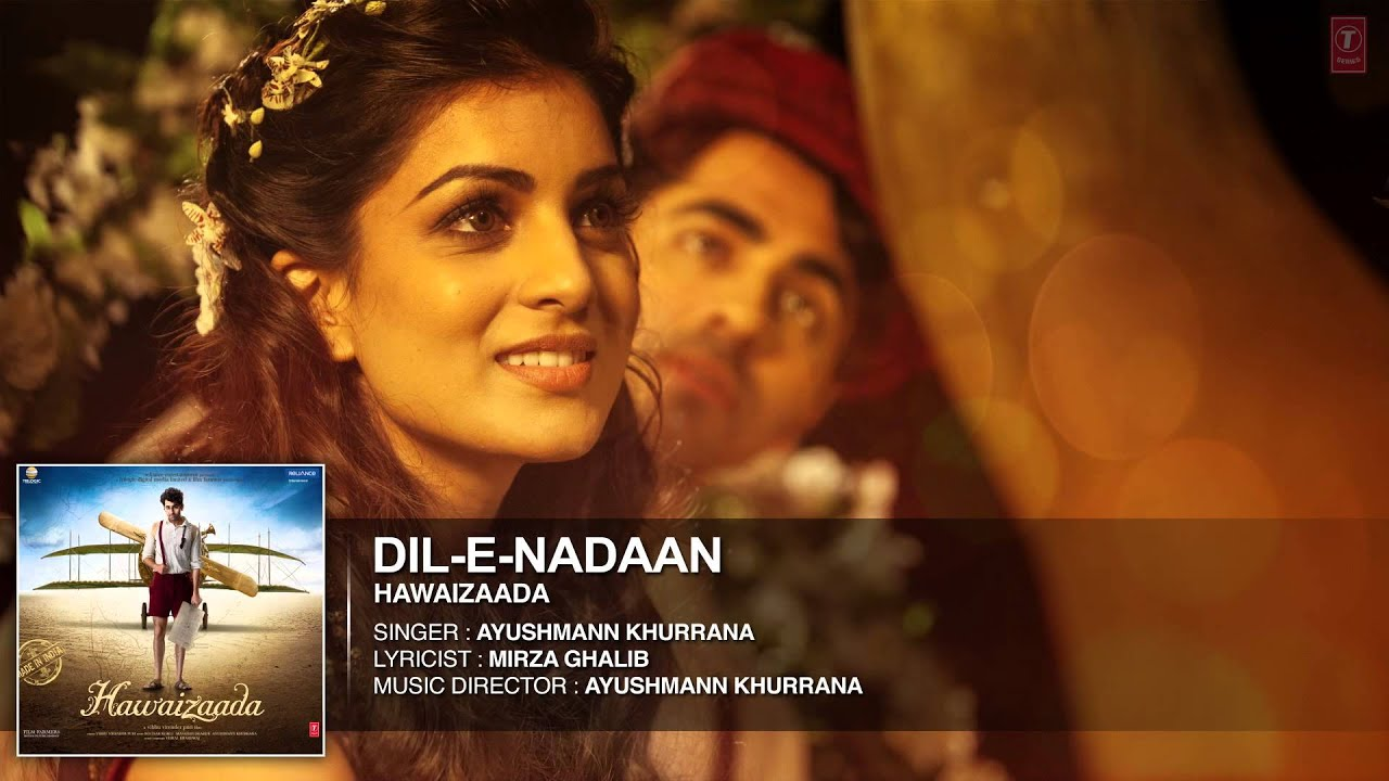 dil e naadan title song