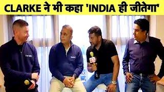 INDvsNZ SPECIAL: Clarke और Gavaskar ने कहा India है Favorite लेकिन NZ से रहना होगा सतर्क | #CWC19