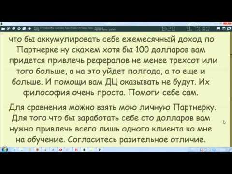 Окишев игорь форекс версия 3.0 книга стратегии трейдеров форекс