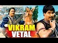 Mp3 Download Vikram Vetal Download