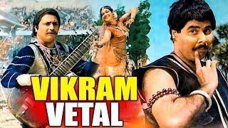Vikram Vetal (1986) Full Hindi Movie   Vikram Gokhale, Anjana Mumtaz, Satish Shah