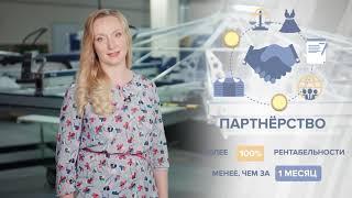 Компания Margo   Производство Женской Одежды. Производители Женских Трусов
