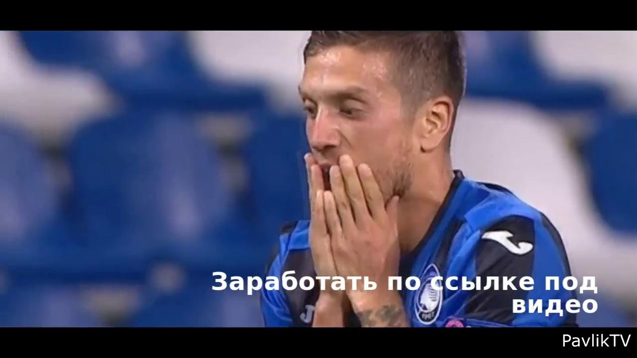 Footballua  Новости футбола Всё о футболе новости
