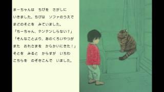 娘が小さい頃に、日本画の素材で作った絵本です。 さとうめぐみHP http:...