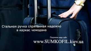 Видеообзор ударопрочного чемодана на 2 колесах(Мы подготовили очередной видеообзор ультрапопулярных чемоданов на 2 колесах Leaves King. Теперь купить чемодан..., 2013-11-15T09:38:03.000Z)