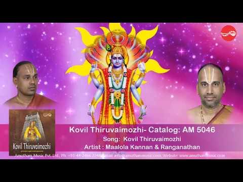 Kovil Thiruvaimozhi - Malola Kannan & Ranaganathan - Kovil Thiruvaimozhi