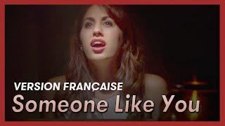 Someone Like You (Adele) - français : Quelqu'un comme toi - Jessica Naud