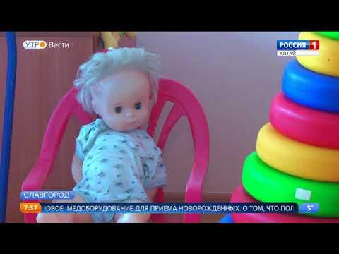 В Славгороде после ремонта откроется новая детская поликлиника