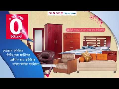 SINGER Furniture Eid-39 TVC(20397) - YouTube   eid furniture