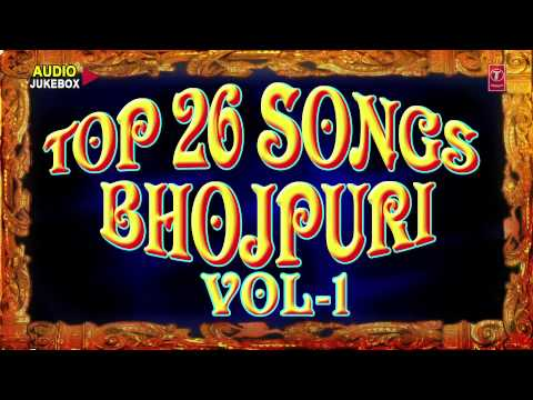 Top 26 Songs Bhojpuri Audio Songs Jukebox - Vol-1