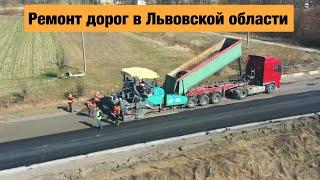 Трасса Криница-Рудники Т-1402. Ремонт дорог в Украине 2020
