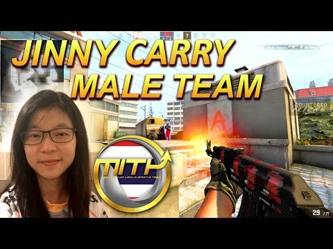 JinNy CARRY MALE PRO TEAM MiTH