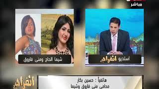 محامي منى فاروق وشيما الحاج: المخرج خالد يوسف بطل الفيديوهات الجنسية الفاضحة
