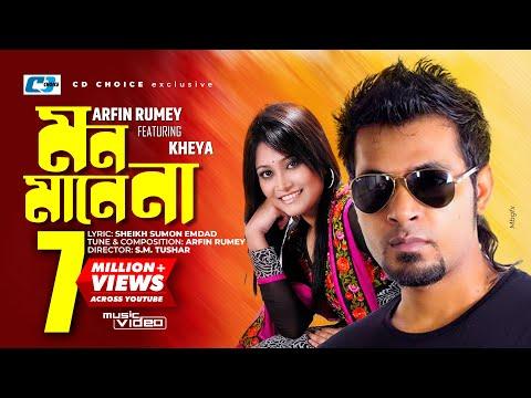 Mon Mane Na | Arfin Rumey | Kheya | Official Music Video | Bangla New Song | Full HD