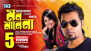 Mon Mane Na | মন মানে না | Arfin Rumey | Kheya | Mohon | Vabna | Official Music Video | Bangla Song