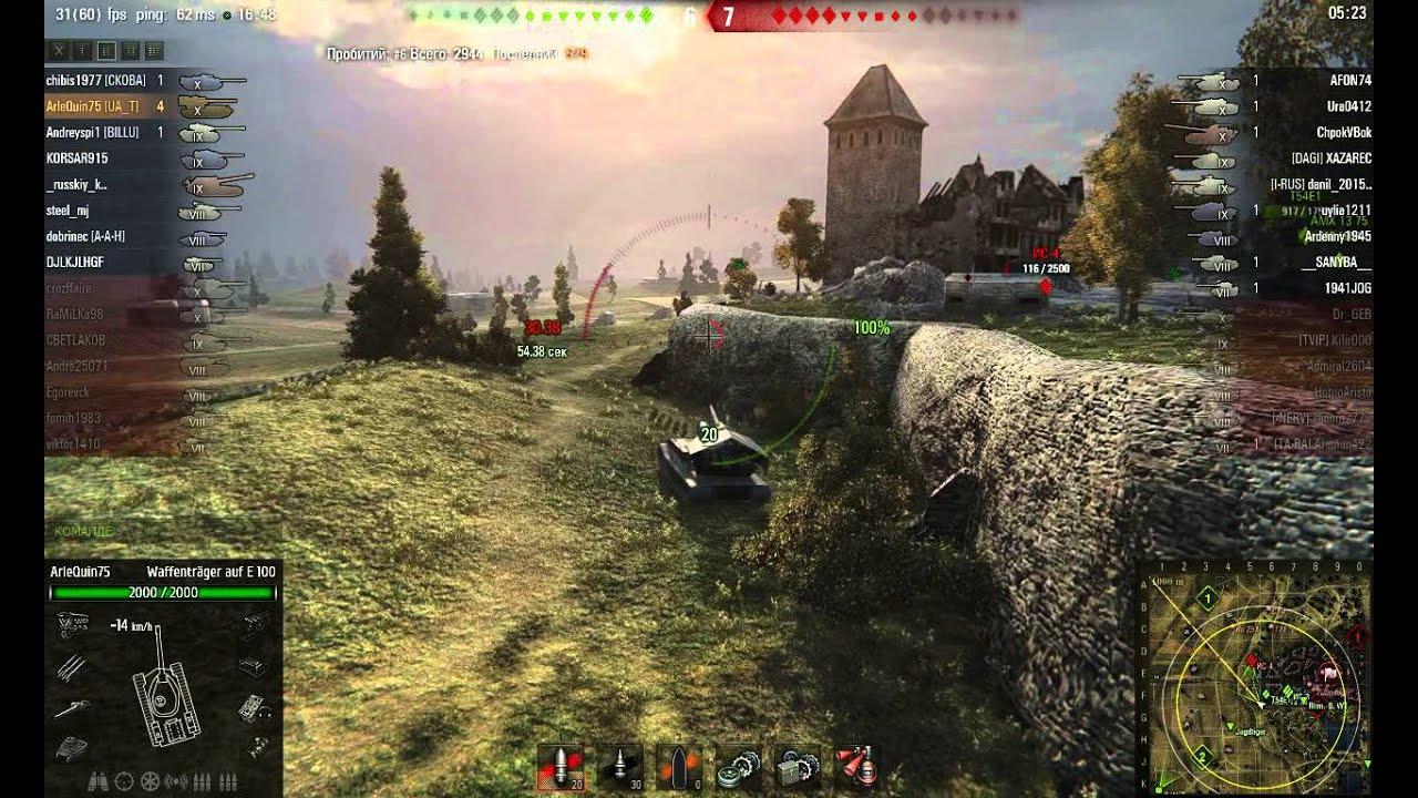 "Waffenträger auf E 100 ""Мастер"""