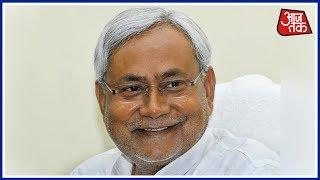 Nitish Kumar Returns As Bihar CM, Set To Clear Floor Test Today thumbnail