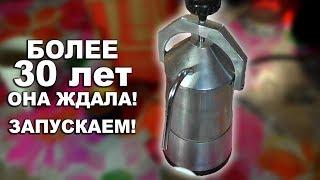 Советская Электрокофеварка гейзерная! Как сварить кофе?