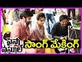 Paisa Vasool Movie Song Making - Konte Navvu Song | Balakrishna | Puri Jagannadh Mp3
