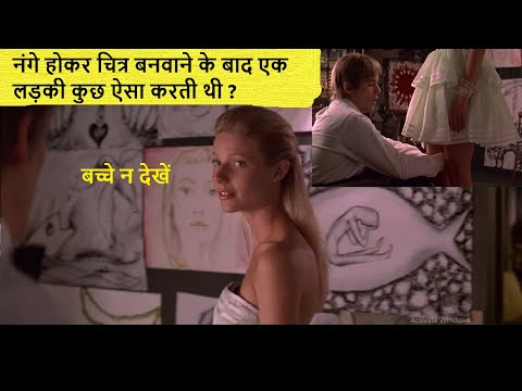 Download Great Expectations (1998) Movie Explained in Hindi | AFFAIR TV