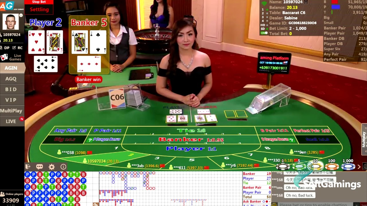 Asia Gaming Insurance Baccarat Gameplay Video Youtube