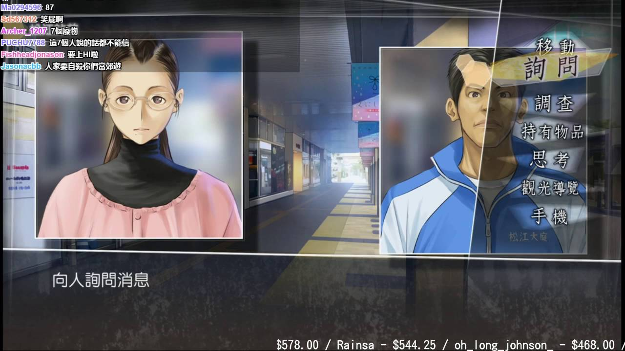 【魯蛋】PS4 方根書簡 √Letter 6/26 最後結局 (part2) - YouTube