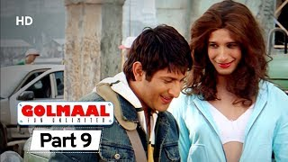 Golmaal: Fun Unlimited - Superhit Comedy Movie - Sharman Joshi - Arshad Warsi #Movie In Part 09