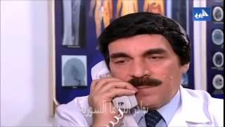 حكايا - ما حدا أحسن من حدا - ياسر العظمة في دور مساعد طبيب