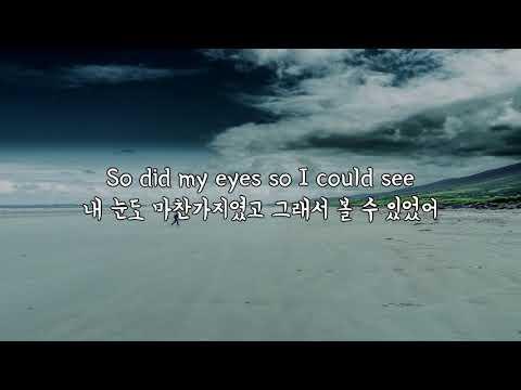 (한글 번역) Daughtry - Over You