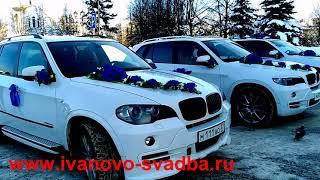 БМВ Х5 на свадьбу
