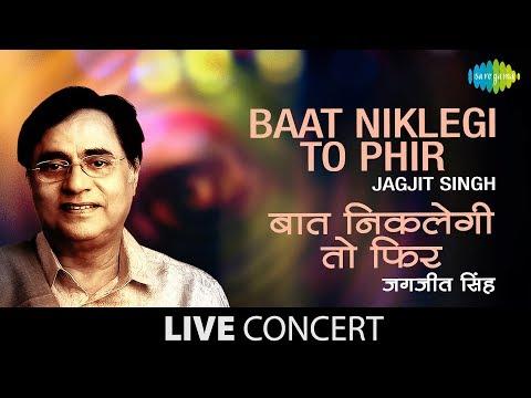 Baat Niklegi To Phir | Jagjit Singh | Live Concert Video
