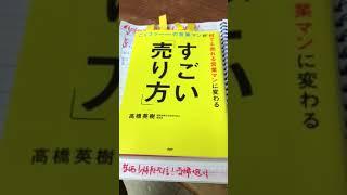 24時間受付096(329)0224生涯無休! http://wajima-100.info (有)輪島漆...