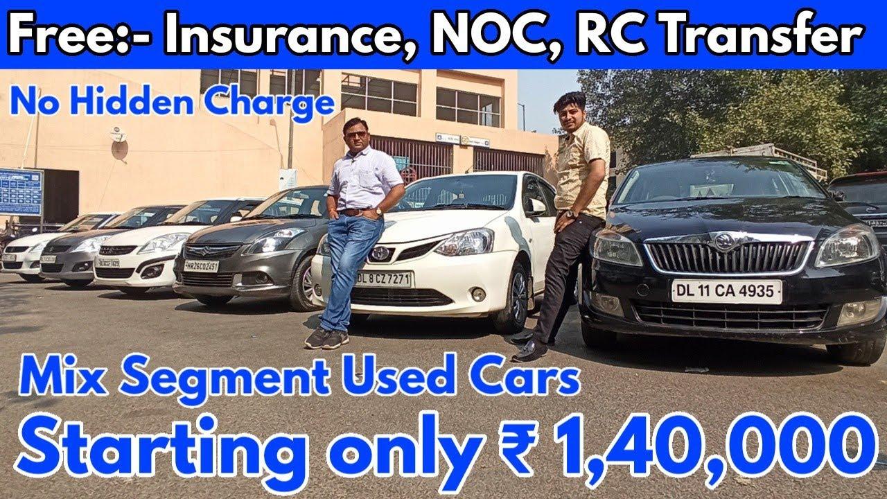 Used Cars Starting Just ₹ 1,40,000 | Swift Dzire, Swift, SCross, Polo, City, Rapid, EtiosLiva | @NTE