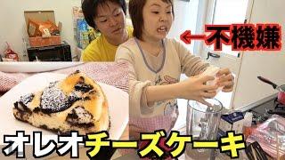 【あやなん'sキッチン】可愛いケーキ作ってたら地球滅亡した。 thumbnail