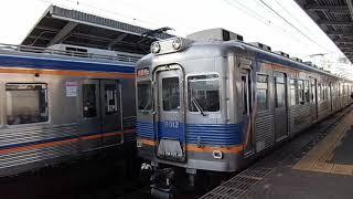 【南海】高野線 貴重な一枚扉6000系 急行橋本行き8両 新今宮駅発車