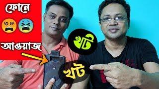 Asus Zenfone 6 Bangla Review  K20 Pro Vs Asus 6z  Real Flagship Killer  One Plus7 Vs Asus 6z