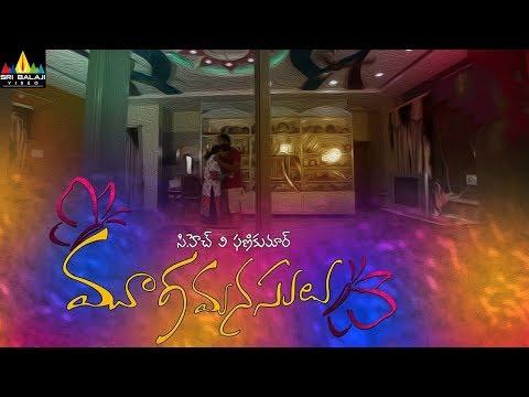 Mooga Manasulu Short Film | Latest Telugu Short Films 2017 | CH V Phani Kumar | Sri Balaji Video