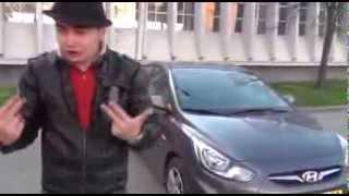 АнтИ Тестдрайв Hyundai Solaris 1 6 123 л с