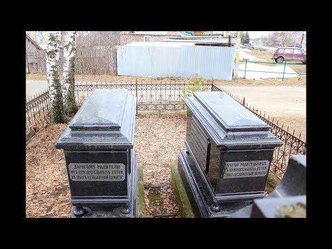 Каменные Саркофаги Ростяпина ( г.Дзержинск )
