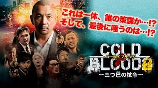 チャンネル登録よろしくお願いいたします! https://goo.gl/QYTki7 中野...