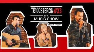 Алина Гросу Vs TE100STERON: о чартах iTunes , Michael Jackson